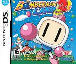 Bomberman Land Touch! 2 DS