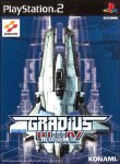 Gradius III and IV PS2