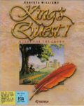 King's Quest 1: Quest for the Crown PC