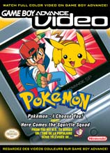 Pokemon: I Choose You/Squirtle Squad GBA